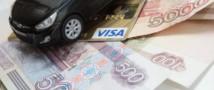 Налоговое бремя: в России могут ввести налог на автомобильные шины