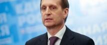 Нарышкин назвал глупой инициативу об отмене выборов