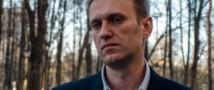 Суд отказал Навальному в обвинении против Путина