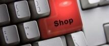 Госдума рассмотрит законопроект о разрешении интернет-торговли алкоголем