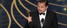 Оскар 2016: интриги и итоги главной кинопремии мира
