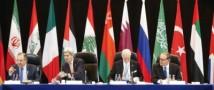 Звонок надежды: Россия и США заявили о конце сирийского конфликта