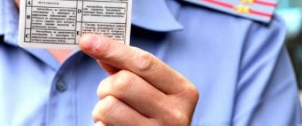 Водителям больше не придется получать медсправку при замене прав