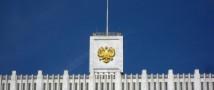 Минфин предложило попросить денег у Путина и сократить антикризисный план