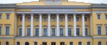 Президентская библиотека ко дню отмены крепостного права в России
