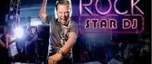 ROCK FM ПРЕДСТАВЛЯЕТ: ROCK STAR DJ