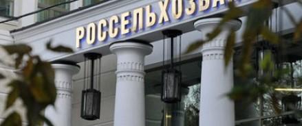 Ростовский филиал Россельхозбанка приступил к финансированию посевной  кампании 2016 года