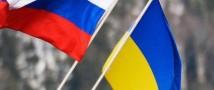 Россия потребует от Украины возврата $3 млрд долга через суд