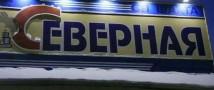 В Воркуте объявлен траур по погибшим спасателям и горнякам на шахте «Северная»
