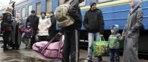 Беженцы из Украины поедут в Сибирь