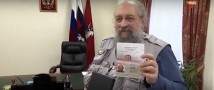 Анатолий Вассерман торжественно принял гражданство России