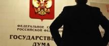 Заявки на участие в партийном праймериз «Единой России» подали уже 80 человек