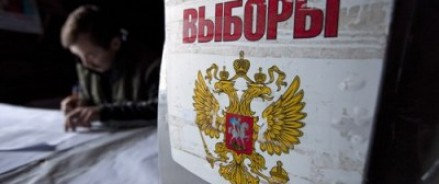 Госдуме предложили отказаться от выборов парламента и президента из-за санкций