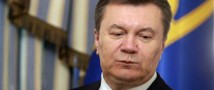 Виктор Янукович признан самым главным коррупционером в мире