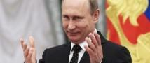 Путин премирует молодых ученых РАН
