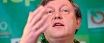 Оппозиция объединилась под крылом «Яблока» и выбрала Явлинского кандидатом в президенты