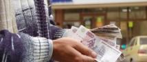 Зарплаты россиян снизились на 9,5% за прошлый год