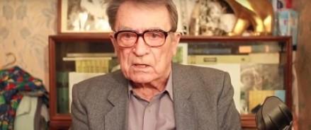 Видеообращение жителей района Раменки к Владимиру Путину