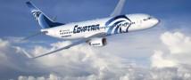 Экс-преподаватель университета угнал самолет Egypt Air