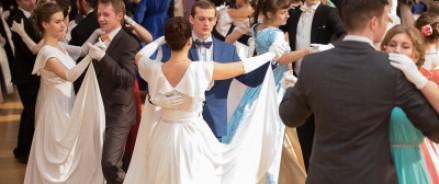 В Москве прошел Традиционный Сретенский молодежный бал