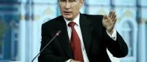Европейские санкции добрались до Путина