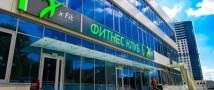 Новые возможности корпоративного сектора: первый турнир X-Fit IT CUP 2016 состоялся в Москве