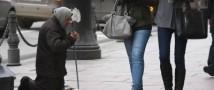 Бедность в России бьет рекорды