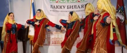 В продолжение древних традиций: Московский центр культуры «Дагестан» отметил Навруз-байрам