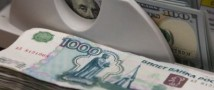Минфин предложил увеличить налог на высокую зарплату