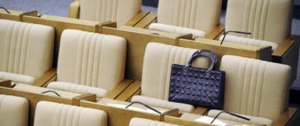 В Госдуме приняли законопроект об отзыве мандатов у прогульщиков