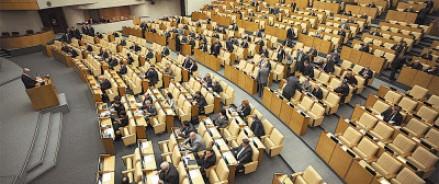 Госдума перенесла обсуждение законопроекта о коллекторах