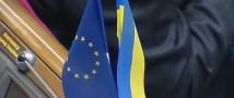 Киев возместит семье Януковича вред от экономических санкций