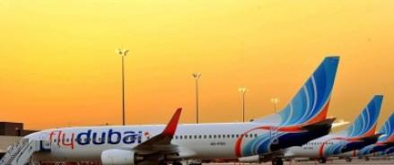 Пассажирский самолет разбился в Ростове-на-Дону (видео)