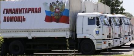 В ДНР и ЛНР отправили юбилейную колонну МЧС с гуманитарной помощью