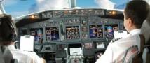 Причиной крушения Боинга стал спор между пилотами