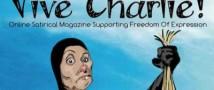 Россияне возмутились обложкой журнала с карикатурой на няню, отрезавшую голову девочке в Москве