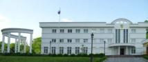 Украинские националисты атаковали российское консульство в Одессе