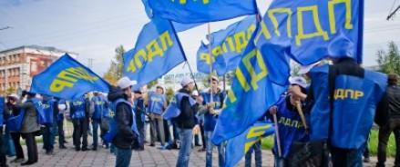 ЛДПР предложила переименовать президента и перекрасить флаг