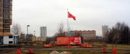 В районе Раменки строители снесли мемориал 70-летия победы