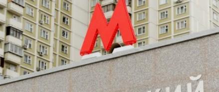 Москвичей просят на пару дней отказаться от метро