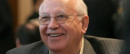 Горбачев предложил разогнать ЛДПР