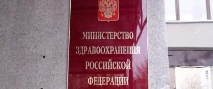 В Челябинске объяснили историю с пропавшими в утробе детьми