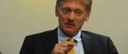 Москва прокомментировала введение «антипутинских» санкций