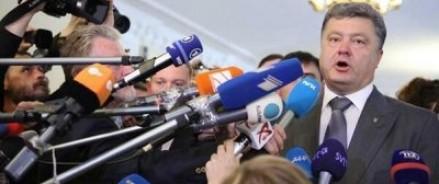 На Украине одобрили Концепцию защиты от российской агрессии