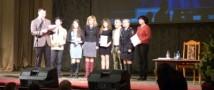 В Ростове-на-Дону прошел форум «Путь поколений»