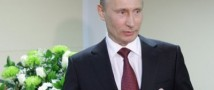 Путин поздравил женщин РФ с 8 марта