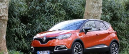 Renault представит новую версию кроссовера
