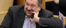 Единоросс Владислав Резник объявлен в международный розыск
