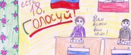 Юные граждане страны могут задать свои вопросы Президенту России