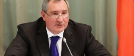 Вместе в космосе и на Земле: Вице-премьер РФ Рогозин призвал американцев дружить с Россией
